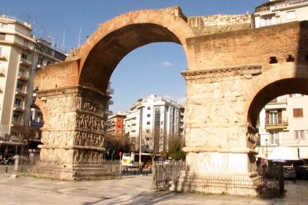 Greece arch